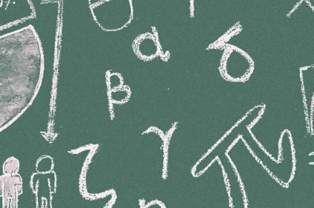 Enseña a tus alumnos a multiplicar de forma divertida