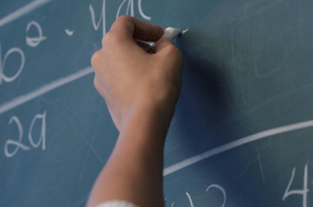 13 mujeres que cambiaron la historia de las matemáticas